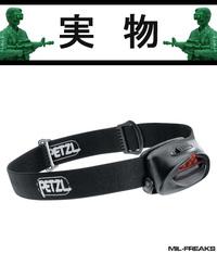【実物】PETZLのヘッドランプ