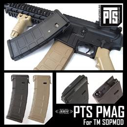 MAGPUL PTS PMAG for SOPMOD (120連マガジン)