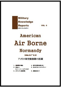 American Airborne in Normandy