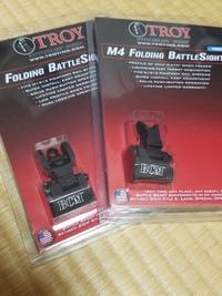 BCM TROY M4 FOLDING BATTLE SIGHT