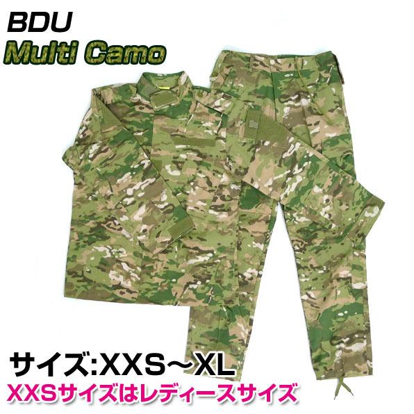 BDU 迷彩服 MC マルチカモ 上下セット サイズ XXS XS S M L XL