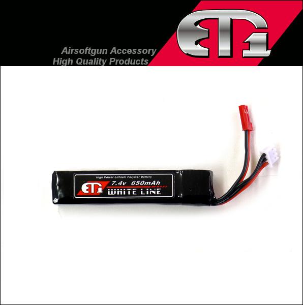 ET1 ホワイトライン LiPo 7.4V650mAh 電動ハンドガン対応サイズ リポバッテリー