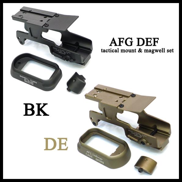 AFG DEFスタイル グロック 17/18C対応 マウント & マグウェル