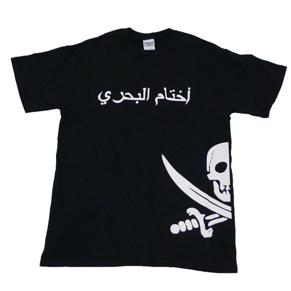 TMC Gildan Tshirt パイレーツ S M L ミリタリーTシャツ