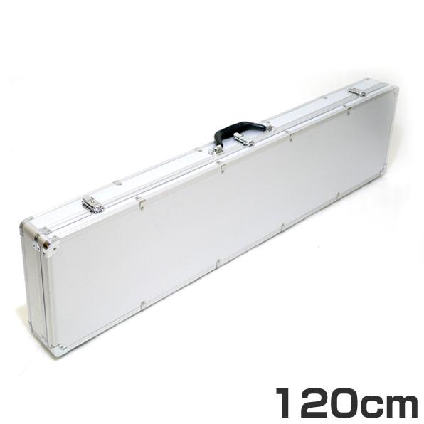 アルミライフルガンケース 内寸 約1168×253×73(mm) 電動ガン ライフルケース 持ち運びバッグに