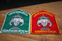 Laotian army ???