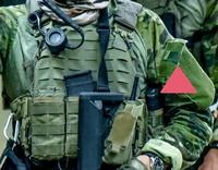 例の部隊の着てる服
