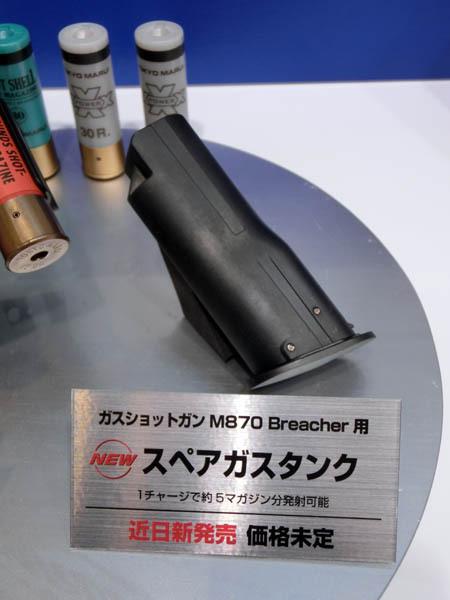 Nuevos lanzamientos de Tokyo Marui - Página 4 140515-hobbyshow-m870s-09