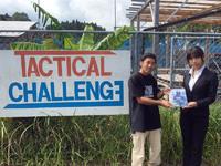 鹿児島Tactical Challenge