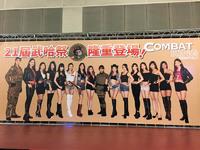 台湾最大級のミリタリーイベント武哈祭 レポート続き