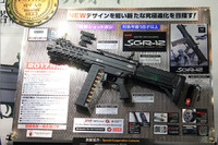【比較】新製品 SGR-12 とThor's Hammer