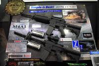 【新製品】東京マルイ M4A1カービン