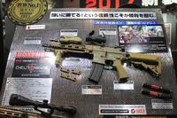 【新製品】東京マルイ DELTA HK416