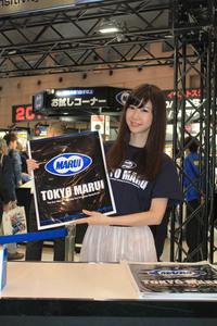 東京マルイ新製品 その他(静岡ホビーショー2017)