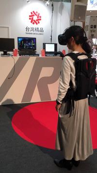 VR試してみた(台灣精品)
