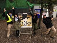 yaNexに行きました!