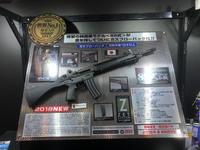 静岡HS速報 89式小銃GBB