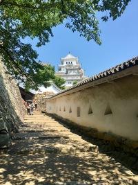 広島から姫路へ