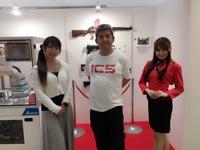 東京駅でICSが展示中!