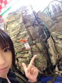 中野→八王子のショップへ