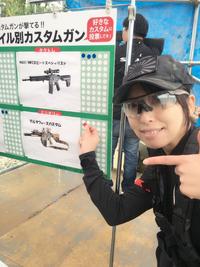 東京サバゲパーク3周年記念イベント開催中