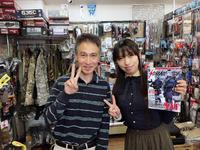 アングス静岡店に行きました!