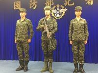 台湾海兵隊の新型迷彩が発表