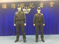 台湾憲兵の新型作業服