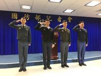 台湾軍の新型制服