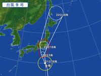 台風通過に伴い臨時休業