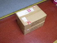 いつもの箱でなんか届いた。