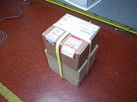 佐川急便さんでなんか届いた。