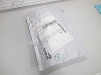 中国郵政からなんか届いた。