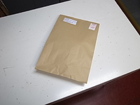 定形外郵便でなんか届いた!