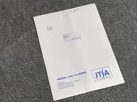 白い封筒でなんか届いた。