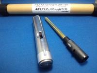 いきなりですが...PTW用新型インナーバレル&シリンダーassy発売!!