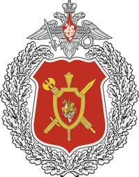 ロシア連邦軍 憲兵 その3