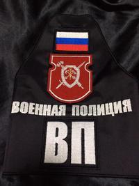ロシア連邦軍 憲兵