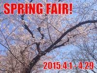 【MOVE】 SPRING FAIR 2015 開催します!