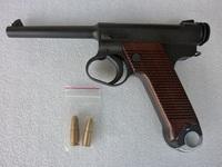 CAW 南部十四年式拳銃 中古(スタンダード・・・