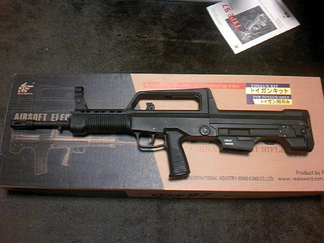 RS  97式小銃
