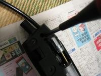 M870 分解整備No,2