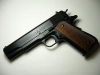 MGC COLT M1911A1 Type1942