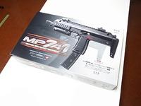 速報!MP7A1