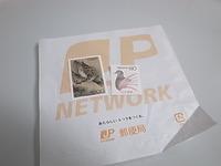 郵便局→オリンピック