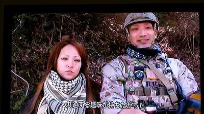 http://mnak.militaryblog.jp/