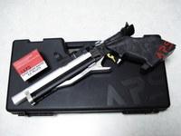 APS-3給弾方法