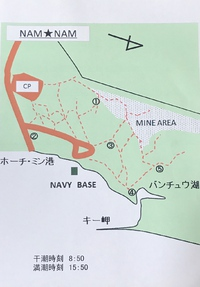 SEAL IN NAM☆NAM   2017.10.1
