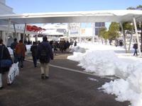 ワンダーフェスティバル2014冬