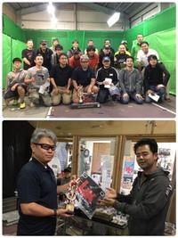 静岡県最高峰HOTJOYカップに行って来ました❣️(´∀`) 2017/10/17 00:01:49